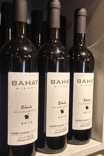 יין black