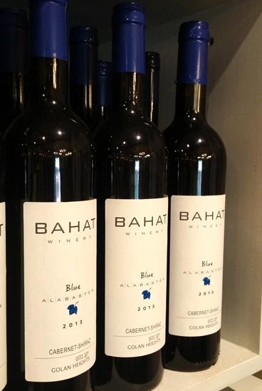 יין בלו שירז