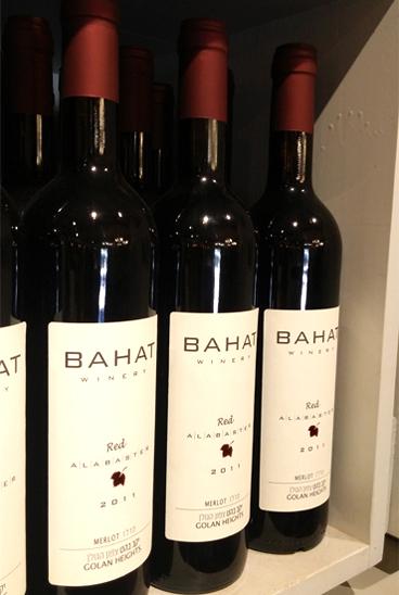 יין אדום מרלו